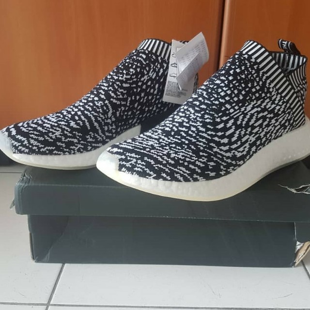 BNIB Adidas NMD CS2 Sashiko Original size UK 10