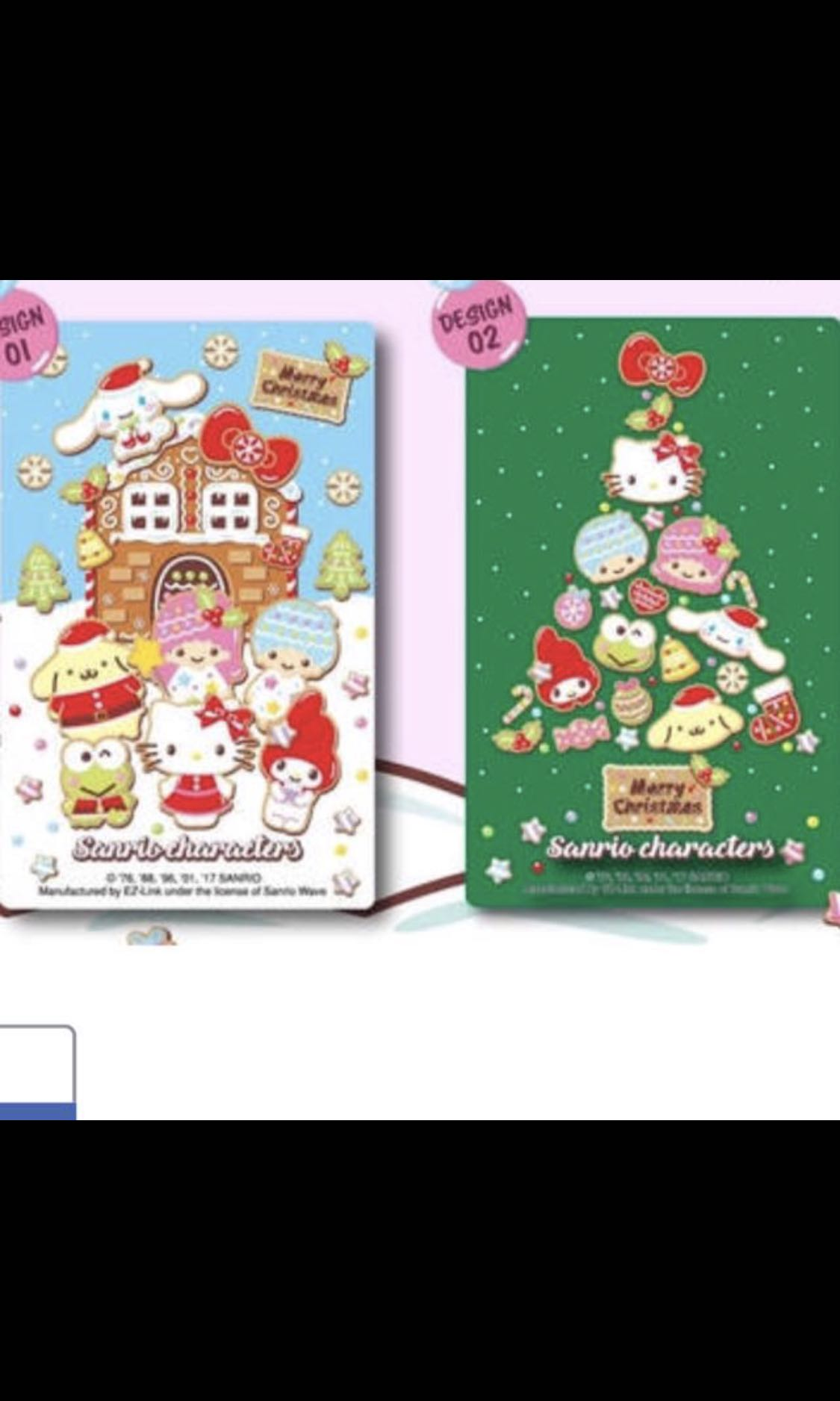 Hello Kitty Christmas.Hello Kitty Christmas Ez Link Cards