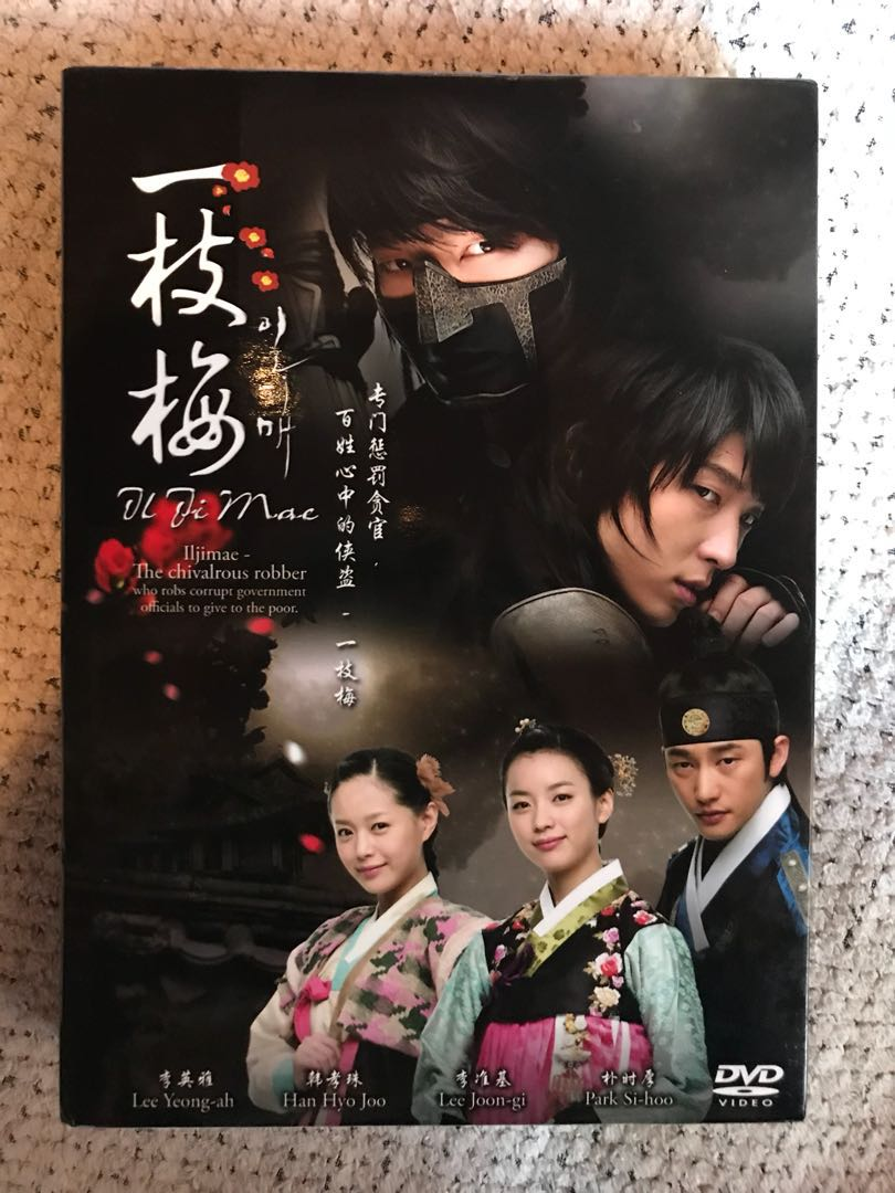Korean Drama ' Iljimae - The Chivalrous Robber ' 一枝梅 DVD Set
