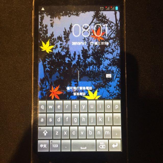 (二手)SK WA520手機