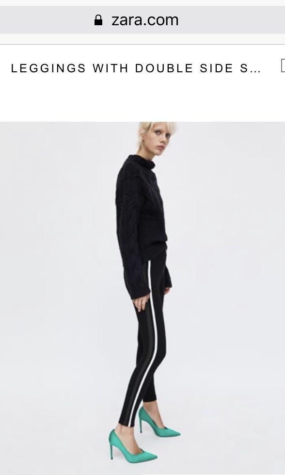 Zara Stripe Legging