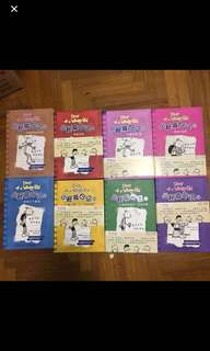 Diary of a wimpy kid chinese new hardcover