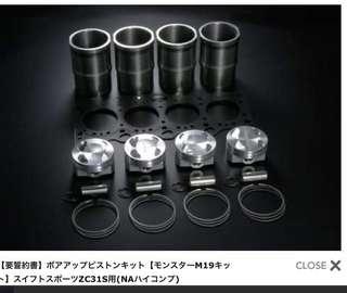 Monstersport m19a piston kit sets new