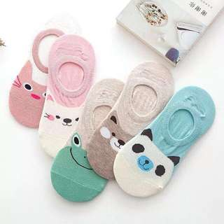 Cutee foot cover