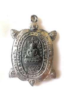 Thai Amulet - Lp liew Tao turtle