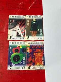 香港設計郵票