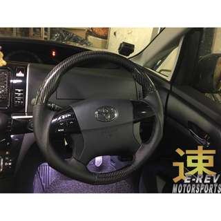 Toyota Estima Carbon Fibre Steering Wheel Group Buy Promotion. (22/3/18- 14/4/18)