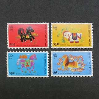 香港1990年農曆生肖馬年郵票一共4張