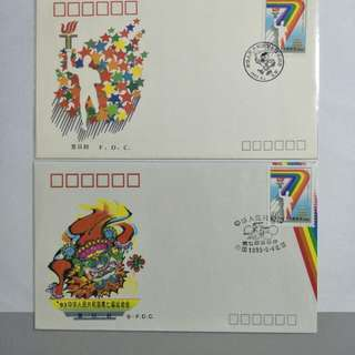 A/B FDC 1993-12 7th Games