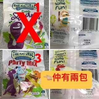 澳洲天然果汁軟糖The Natural Confectionery Co