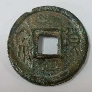 Wang Mang Interregnum AD 7-22 Hao Chuan  China