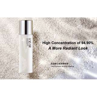 Face Renewal Miracle Essence