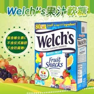 美國進口🇺🇸Welch's果汁軟糖(80小包/盒)