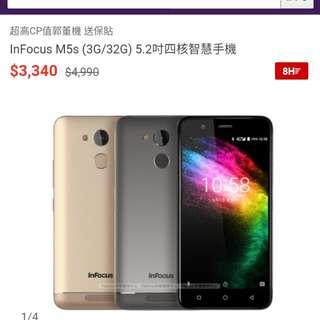 InFocus M5s 鴻海4G手機 香檳金 無傷 功能正常盒裝 保固到今年六月 指紋辨識 4000mAh超高電池容量 高雄面交