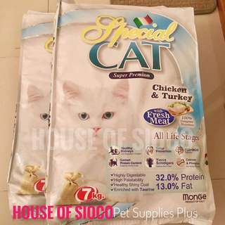Special Cat Food (Monge) 7kg