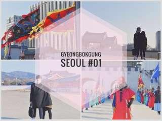 Printed Photographs Photocards Set (Gyeongbokgung Seoul #1)
