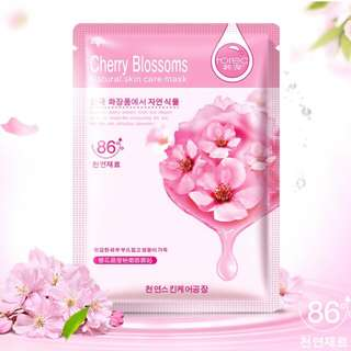 rorec cerry blossom natural skin care mask