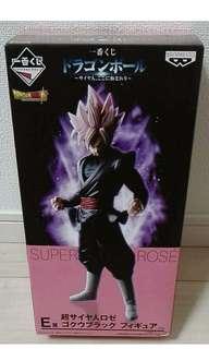 Want to buy your new Ichiban Kuji Dragon Ball-  Prize E SS Rose Goku