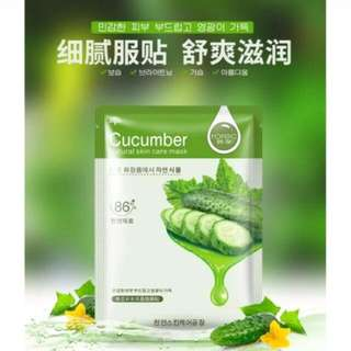 rorec cucumber natural skin care mask