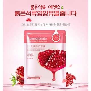 rorec pomegranate natural skin care mask