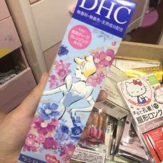DHC公主系列限定卸妝油日本帶回