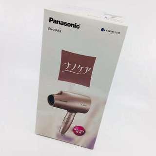 Panasonic EH-NA59 納米負離子風筒 (香檳色)