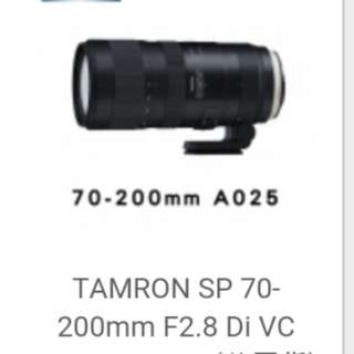 Tamron 70-200 F2.8 G2