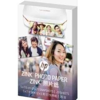 HP ZINK Packets of 10 pieces