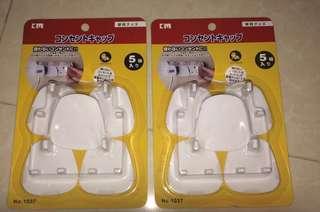 電掣保護蓋 插頭保護蓋 插蘇 插座 兒童安全 防觸電 socket protector cover