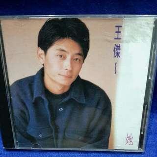 Wang jie cd 1