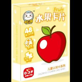 Chinese Flashcards- Fruits