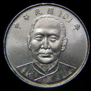 2012年(臺灣)中華民國國父孫中山微笑像拾圓鎳幣