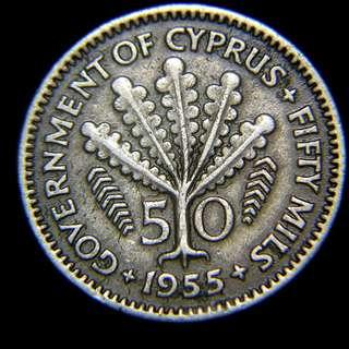 1955年英屬塞浦路斯(British Cyprus)橡葉50米爾(Mils)鎳幣(英女皇伊莉莎伯二世像)