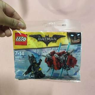 Lego The Batman Movie: Batman in the Phantom Zone