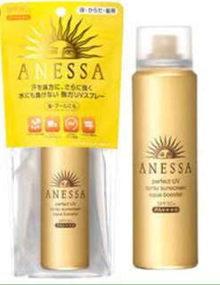 Sunscreen Anessa by Shiseido
