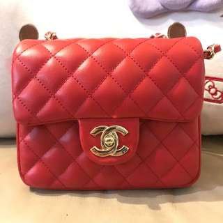 Chanel mini bag