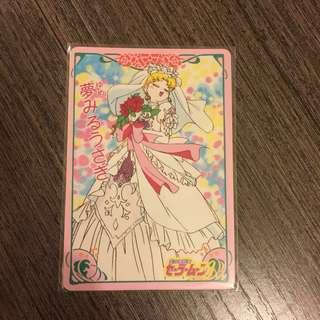 包平郵 中古 正版 美少女戰士閃卡 膠卡