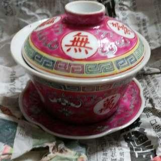 懷舊 萬壽無疆 焗盅 茶杯 茶具