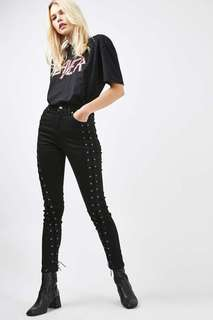 Brand new topshop lace up jeans