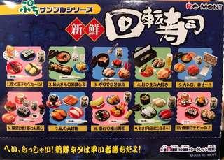 新鮮 回転壽司 全套共10款,連大細盒及紙吧擡