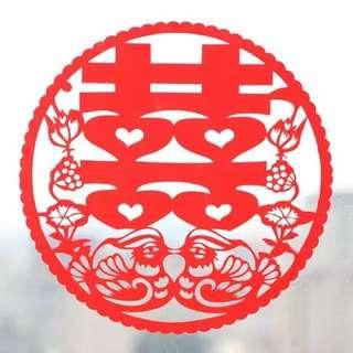 結婚用品鴛鴦囍字貼(10張)