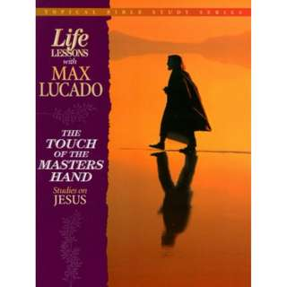 [eBook] The Touch of the Masters Hand - Max Lucado