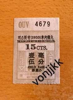 溫馨提示:請勿出價 70至80年代九巴車票