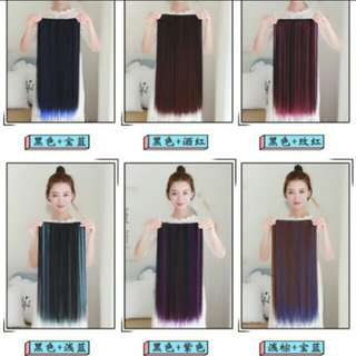 PO Two tone ombre gradient dip dye clip on straight hair extension * waiting time 12 days after payment is made * pm to order
