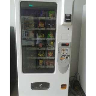 Vending machine (baru)made in japan