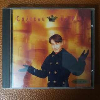 「CD」黎明 ~ 夢幻古堡 (1993 Hong Kong)
