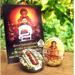 Locket Jao Ngo Pha Roon2 (amulet powerful Love&Luck) By Ajarn Kor