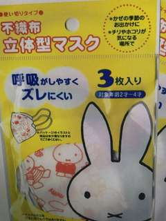 Miffy mask for kids