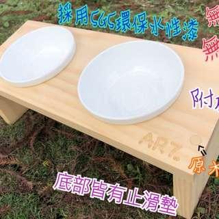 AR7 原木斜口碗架 寵物參桌 貓狗通用