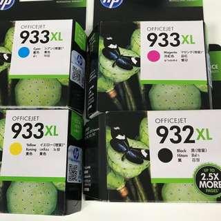 HP 932/933 XL ink cartridge